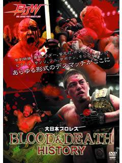 bjw_blood_death_history.jpg